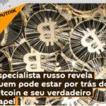 Especialista russo revela quem pode estar por trás do bitcoin e seu verdadeiro papel