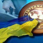 Валентин Катасонов. Украина больше не увидит денег МВФ