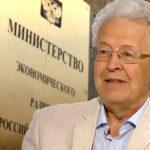 Валентин Катасонов. В Минэкономразвития зафиксировали большой прирост ВВП