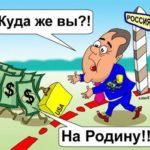 Валентин Катасонов: Центробанк потерял контроль и скрывает реальные цифры оттока капитала из России