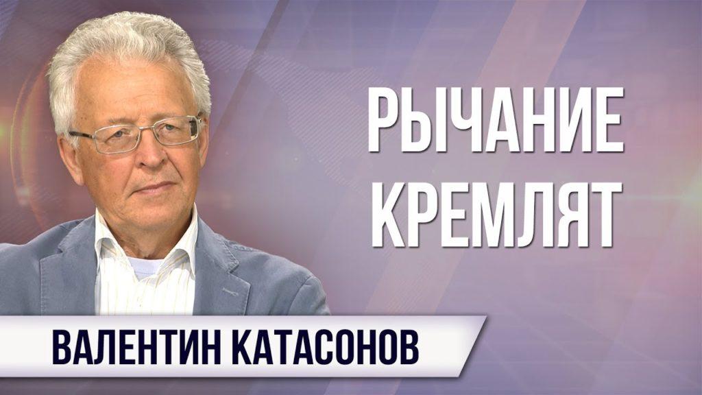 Валентин Катасонов. Иск ВТО к России — театр абсурда