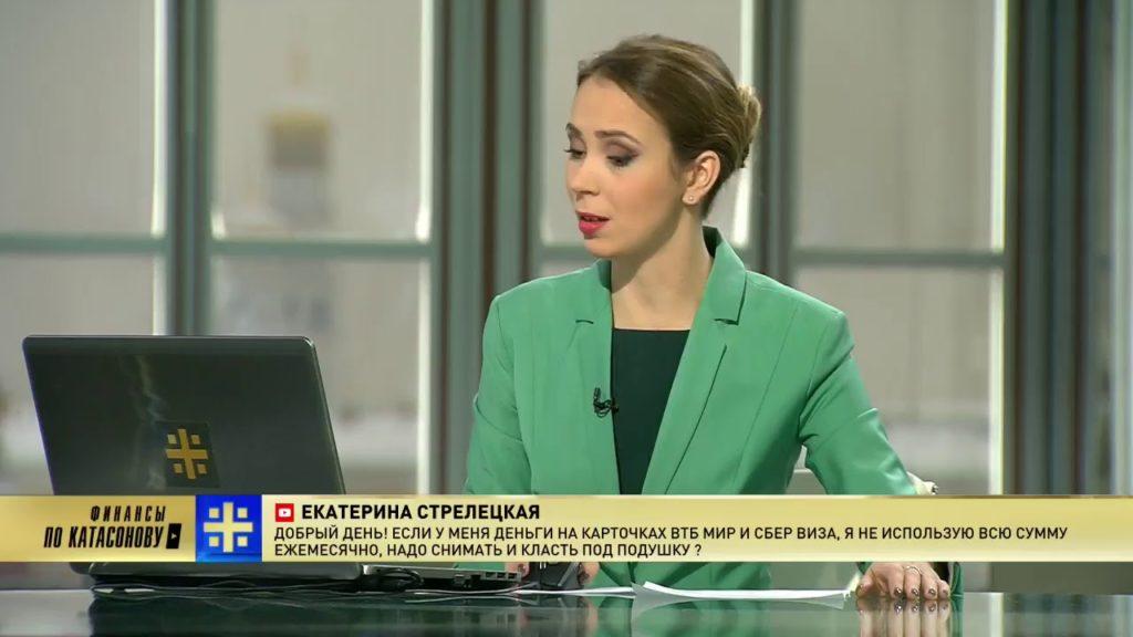 """""""Финансы по Катасонову"""" №13. Ответы на вопросы"""