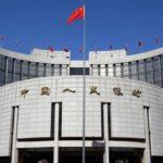 Валентин Катасонов. Народный банк Китая перед сменой руководства