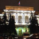 Протоиерей Максим Колесник. Центробанк в России как институт внешнего управления