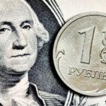 Валентин Катасонов. О долларизации российской экономики