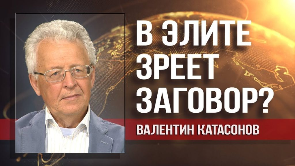 Валентин Катасонов. Медведев, Кудрин и Греф создают надправительственный орган власти