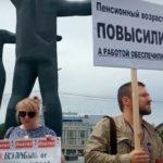 В. П. Филимонов. Россия страдает под игом международных аферистов и грабителей