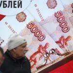 Алексей Верхоянцев. Россия лихорадочно откладывает деньги на черный день