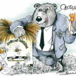 О. С. Сухарев. Олигархия бессмертна?