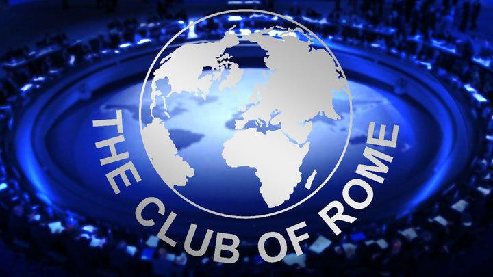 15-рим клуб