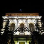 «МИР» ПОД УДАРОМ. Чиновники Центробанка бегают по ночам,  чтобы не проиграть в кибервойне. Актуальный комментарий