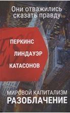 12-кни