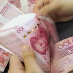 Валентин Катасонов. Международные резервы России: На смену доллару США приходит китайский юань