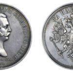 Моисей Гельман. Власти Российской Федерации повторили ошибки реформ Александра II и теории денег Карла Маркса