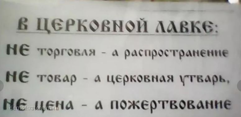 17-би