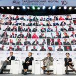 Валентин Катасонов. Гайдаровский шабаш: «Лучшие умы России» нашаманили стране путь в светлое завтра