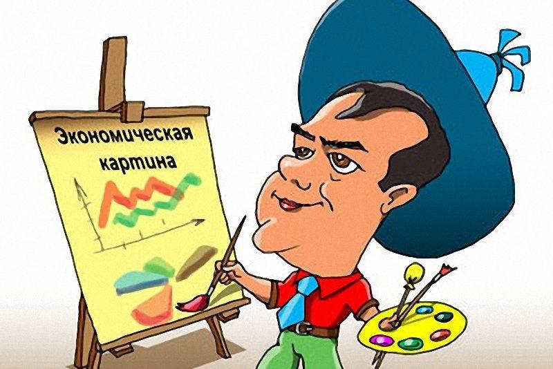 14-1534170153_medvedev-ekonomika-e1530193175876