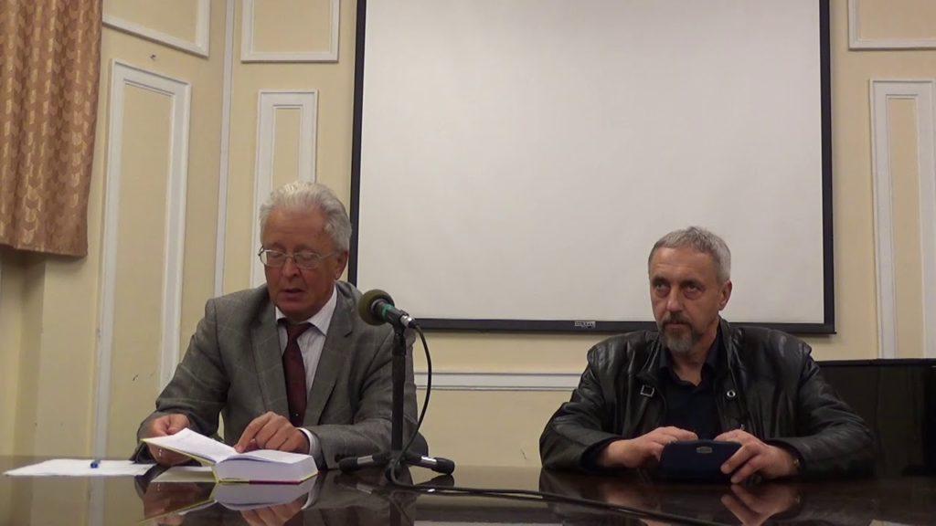 Выступление В.Ю. Катасонова 18.10.2018