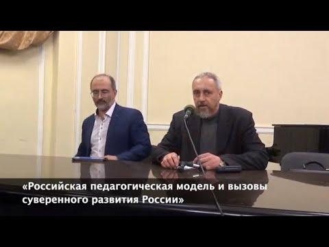 Выступление В.Э. Багдасаряна 21.03.2019