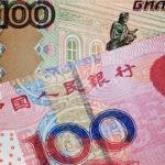Валентин Катасонов. Банк России помогает юаню стать резервной валютой за наш счёт
