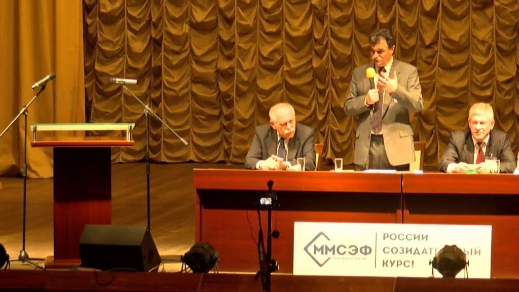 Московский международный социально-экономический форум памяти академика Ж.И.Алферова. #ММСЭФ 2019