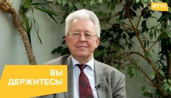 Валентин Катасонов: «Кризис — это именины сердца для хозяев денег»