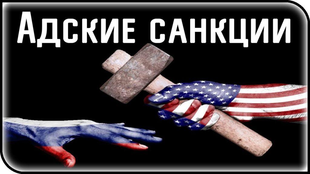 Валентин Катасонов: США разрушили правила игры в банковском мире – мировая экономика