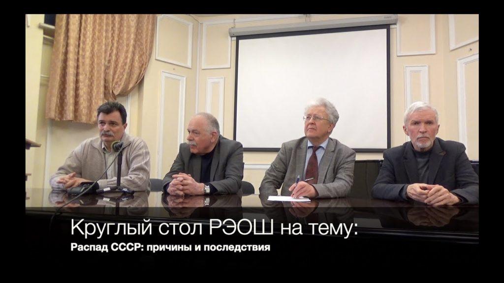 Выступление Ю.Ю. Болдырева, Ю.В. Блохина, А.И. Нотина 28.03.2019