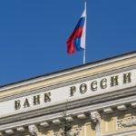 Валентин Катасонов. Как и зачем Центробанк натравил банки на малый бизнес