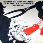 СССР обрел экономическую независимость и подготовился к неизбежной агрессии фашистской Германии