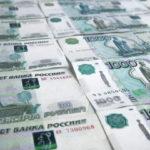 Валентин Катасонов. При каких условиях Центробанк России запустит печатный станок