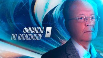 Зачем Центробанк «роняет» российский рубль?
