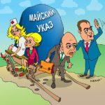 Валентин Катасонов: Топ-менеджеры госкомпаний назначены ответственными за ограбление народа?