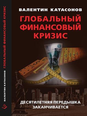 10-книга