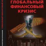 Приглашение на представление новых книг председателя РЭОШ профессора В. Ю.  КАТАСОНОВА. 5.09.2018