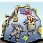 Валентин Катасонов. Деньги пенсионеров Минфин загнал в доллары и евро