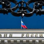 Валентин Катасонов. Россия ростовщическая: Диктатура «хозяев денег»