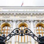 Валентин Катасонов. Неужели Россию стали меньше грабить?
