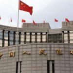 Валентин Катасонов. Народный банк Китая пойдёт по стопам Федерального резерва и ЕЦБ?