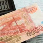 Валентин Катасонов. Россия ростовщическая. Имитация борьбы с процентным лихоимством