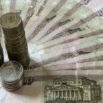 Валентин Катасонов. Что такое «ВВП»? Валовой виртуальный продукт