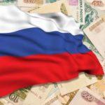 Банк России беспокоит увеличение объема кредитования экономики по плавающей ставке