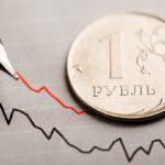 Валентин Катасонов. ВВП как «национальная идея» Российской Федерации