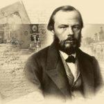 Валентин Катасонов. Настоящее и будущее России глазами Ф.М. Достоевского