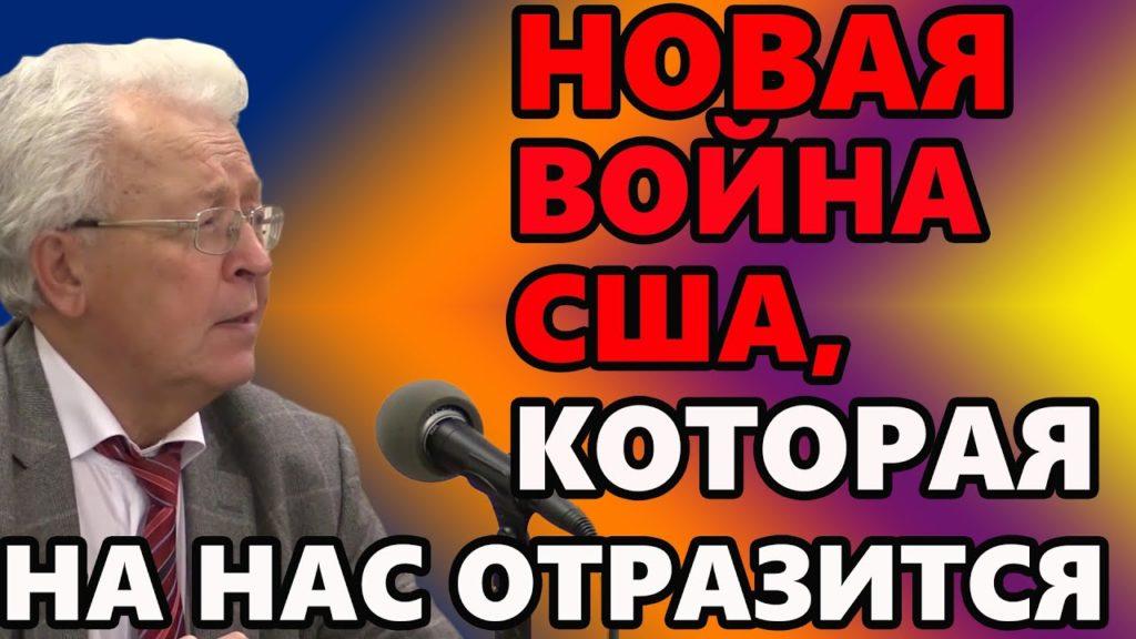 КАТАСОНОВ ЗАТКНУЛ ДАЖЕ ПЛАТОШКИНА, СОЛОВЬЁВА, ПУТИНА И МИШУСТИНА (14.05.2020) КАТАСОНОВ ВАЛЕНТИН