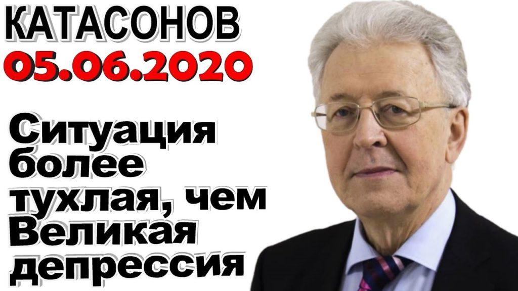 Валентин Катасонов о безработице, кризисе и о том, как нам жить.