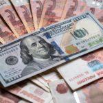 Валентин Катасонов. В США готовится грандиозная конфискационная денежная реформа