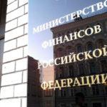 Экономист: «Капитал побежит в другие места». Россия разрывает соглашение с Кипром о двойном налогообложении