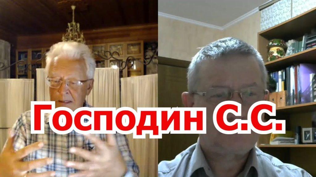 Валентин Катасонов: есть вещи пострашнее, чем кризис и «ковид»