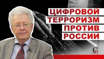 Валентин Катасонов о цифровой цензуре, отечественных аналогах популярных платформ и утечке кадров